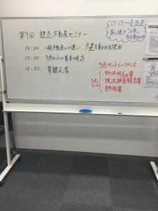 seminer (1)